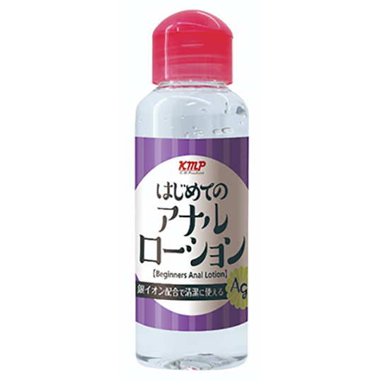 Beginners Anal Lubricant