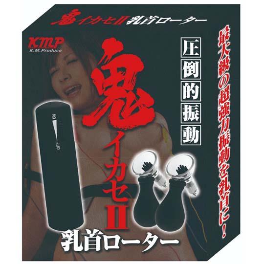 Demon Orgasm Ikase Nipple Vibrator II