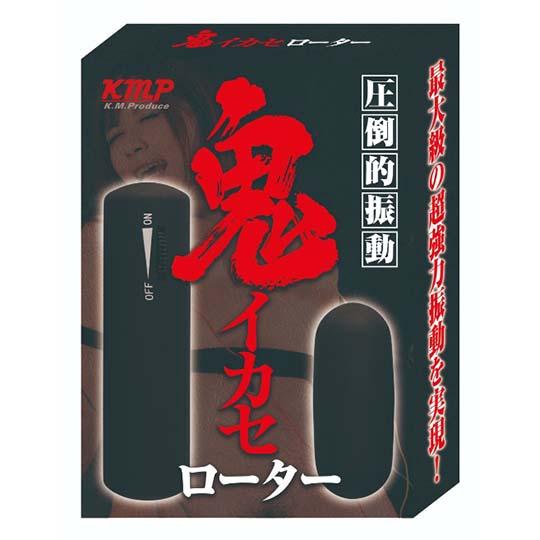 Demon Orgasm Ikase Vibrator
