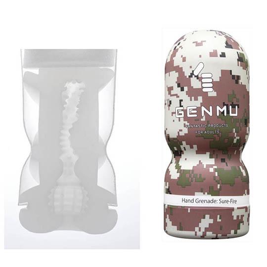 Genmu Hand Grenade Onahole