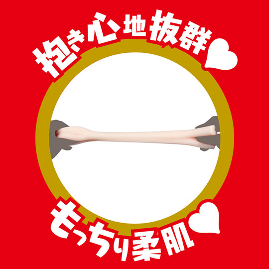 Japanese Real Hole Indecent Ayaka Tomoda