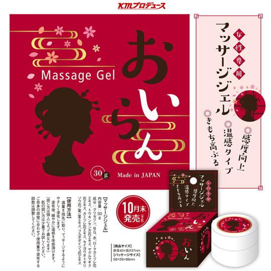 Oiran Massage Gel for Women