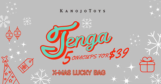 Kanojo Toys Tenga Onacup Lucky Bag