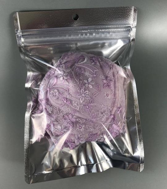 Emi Japanese Nurse Used Bra Purple