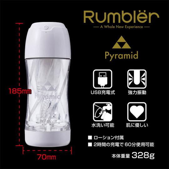 ランブラー ピラミッド/Rumbler Pyramid