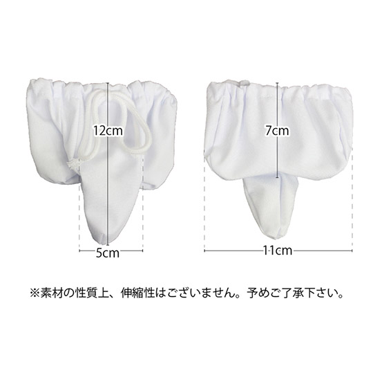 Chin Tabibukuro Cock Sock