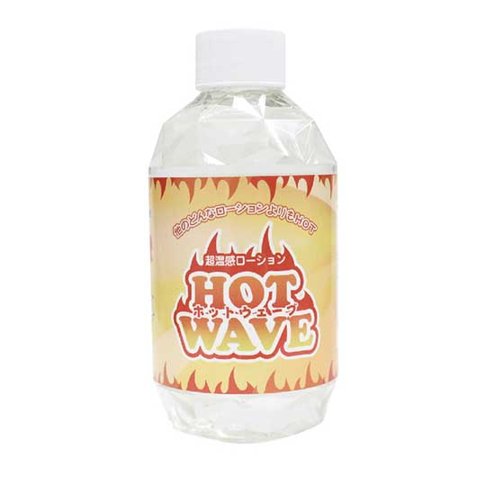 Hot Wave Lubricant