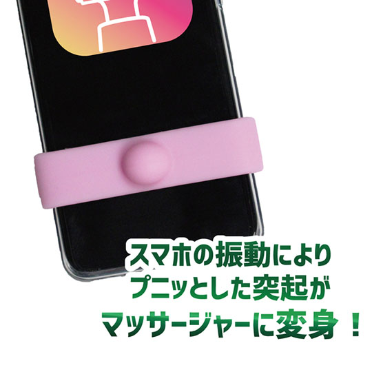 SmartClit Smartphone Target Massager Cover