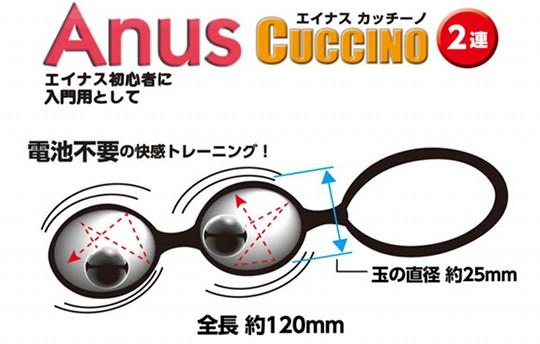 Anus Cuccino 2 Anal Beads
