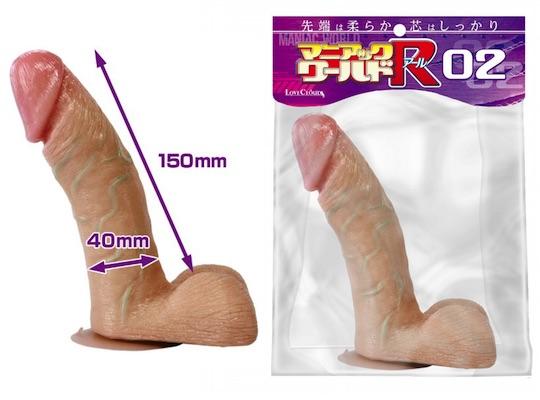 Maniac World R02 Realistic Japanese Cock Dildo