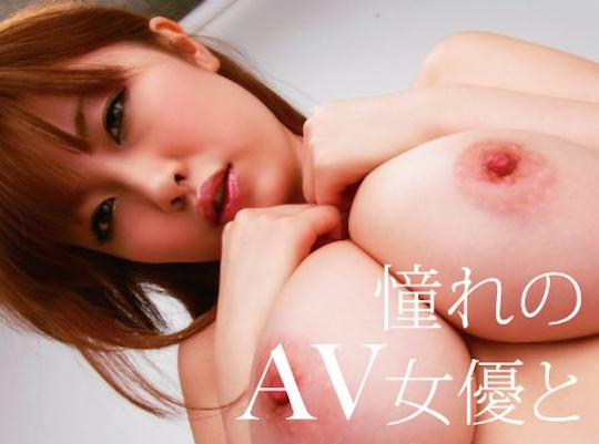 Rio Hamasaki Porn Star Air Doll