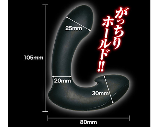 Back Fire Anus Volcano Electric Dildo