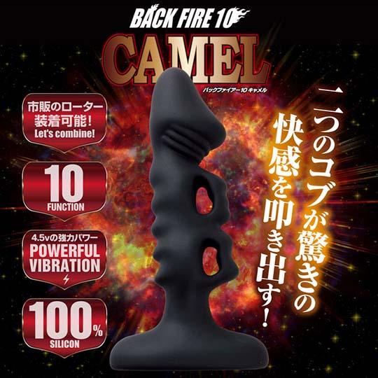 Back Fire 10 Camel Anal Vibrator