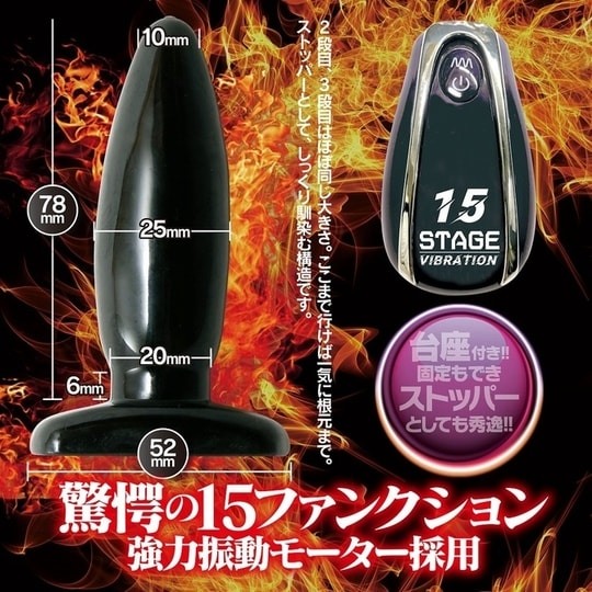 Back Fire Master Power 15 Electric Butt Stopper