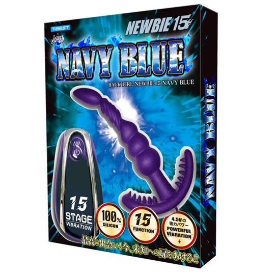 Back Fire Newbie 15 Navy Blue Butt Plug