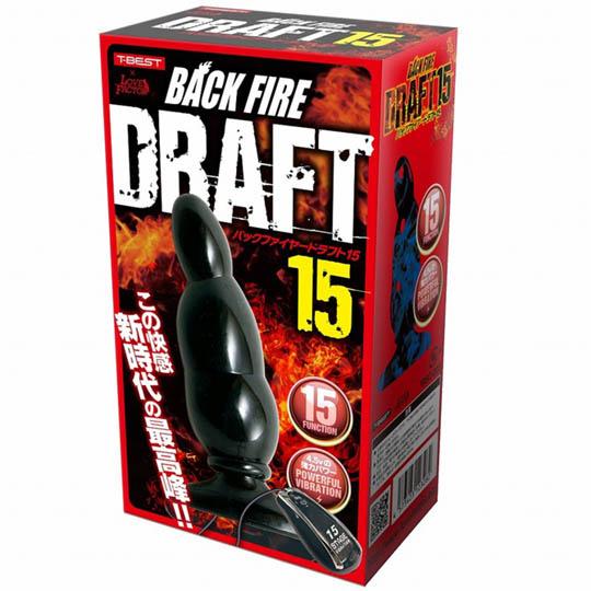 Back Fire Draft 15 Anal Vibrator
