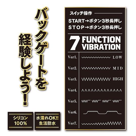 Back Fire Madness V-Shaped Anal Vibrator