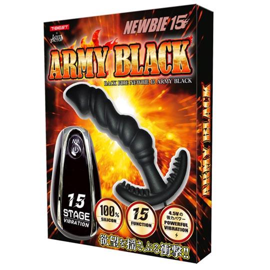 Back Fire Newbie 15 Army Black Anal Vibrator