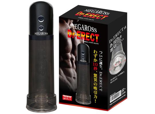 Megaross Dr Erect Penis Pump