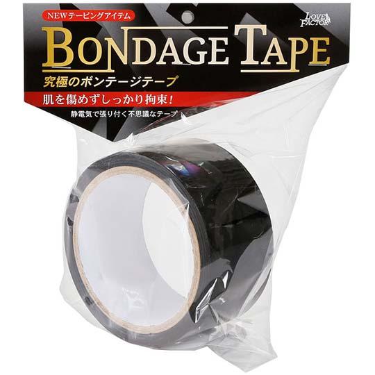 Non-Adhesive BDSM Bondage Tape Black