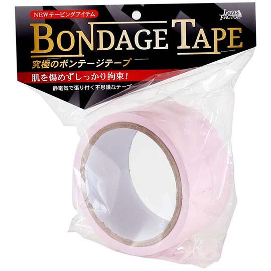 Non-Adhesive BDSM Bondage Tape Pink