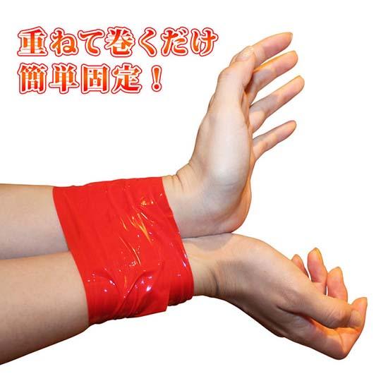 Non-Adhesive BDSM Bondage Tape Red