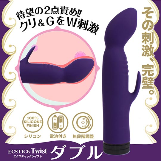 Lovely Pop Ecstick Twist Double