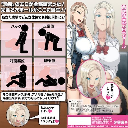 Saimin Seishido Reina Kurashikis Favorite Position DX