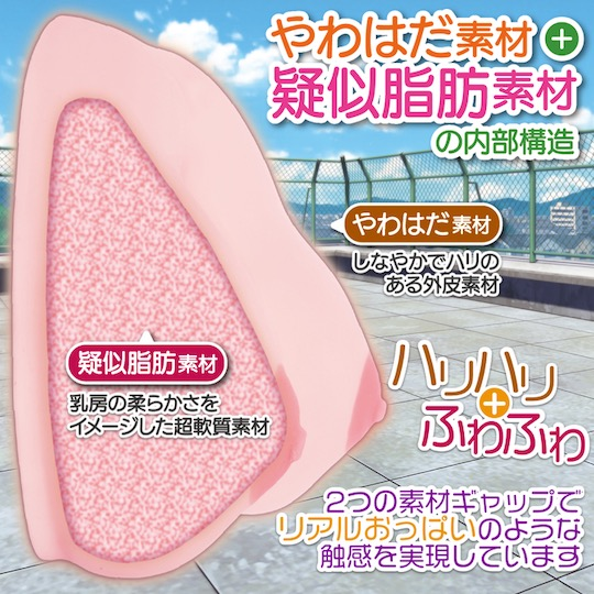 Oppai Paisen Life-Sized E-Cup JK Breasts