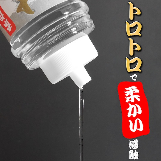 Honkijiru Pussy Juices Lubricant Soft