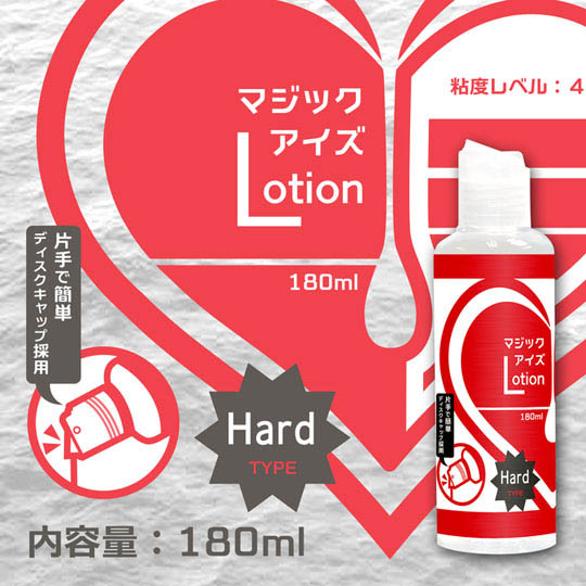 Magic Eyes Lotion Hard Type Lubricant 180 ml