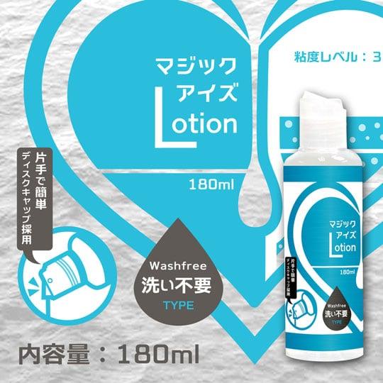 Magic Eyes Lotion Non-Wash Type Lubricant 180 ml