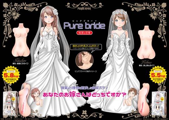 Pure Bride Lolinco Edition Onahole