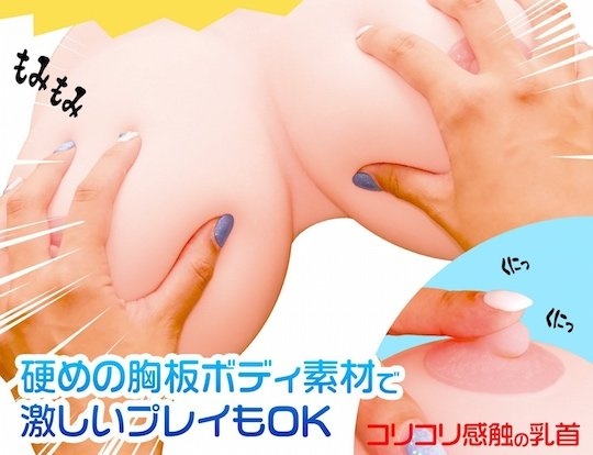I-cup Paizuri Bakunyu Mega Breasts