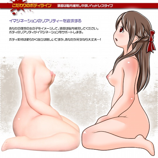 Love Style 48 Sitting Girl Onahole Doll