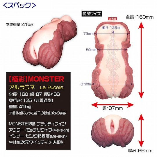 Monster Alraune Tentacle Sex Onahole