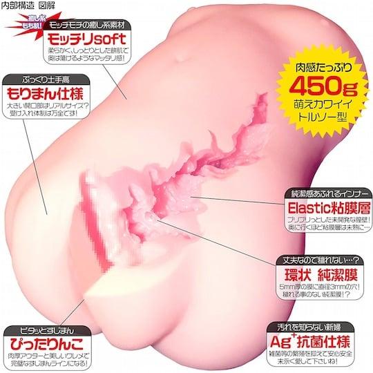 Sujiman Kupa Lolinco Mocchiri Super Soft Onahole