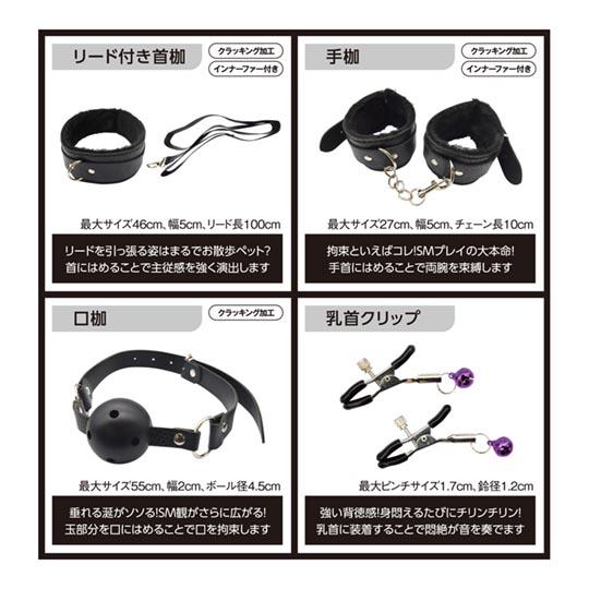 SM Eight Infinite Pleasure Pack