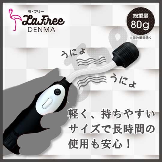 La Free Denma Vibrator