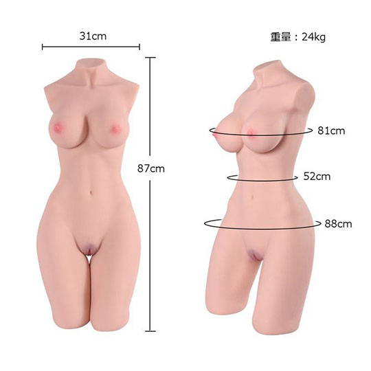 M Body Sex Doll MSD082