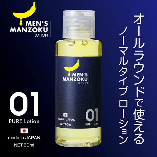 Mens Manzoku Lotion Lubricant