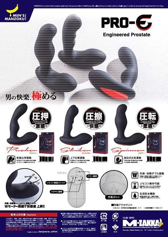 Pro-E Engineered Prostate Vibrator