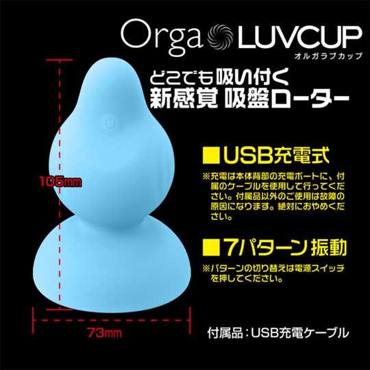 Orga Luv Vacuum Vibration Cup