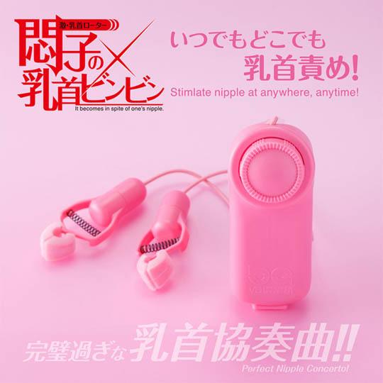 Moeko Nipple Vibrators
