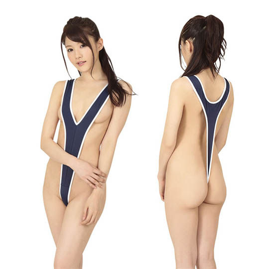 Ultimate School Swimsuit