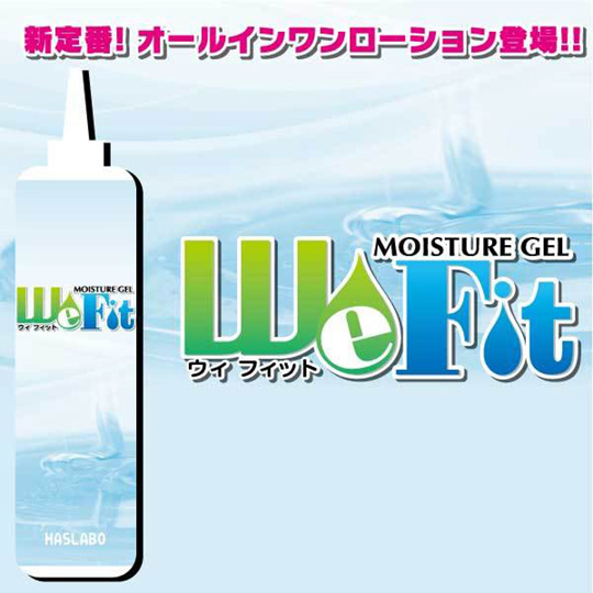 We-Fit Lubricant for Onaholes