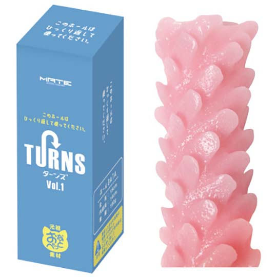 Turns Vol. 1 My Onapet Material Onahole