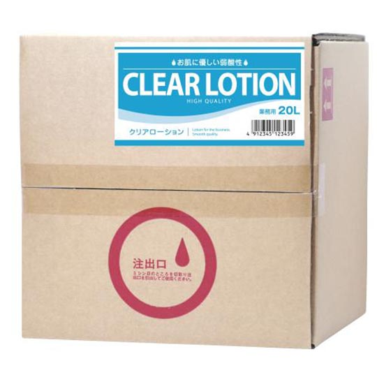Industrial Size Lubricant 20 Liters (676 fl oz)
