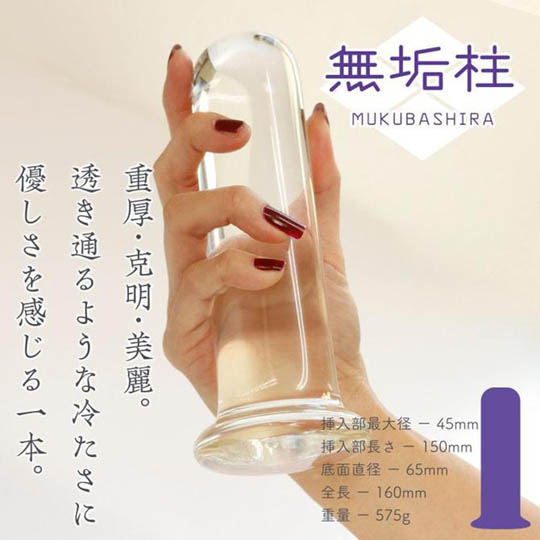 Crystal Ice Mukubashira Glass Dildo