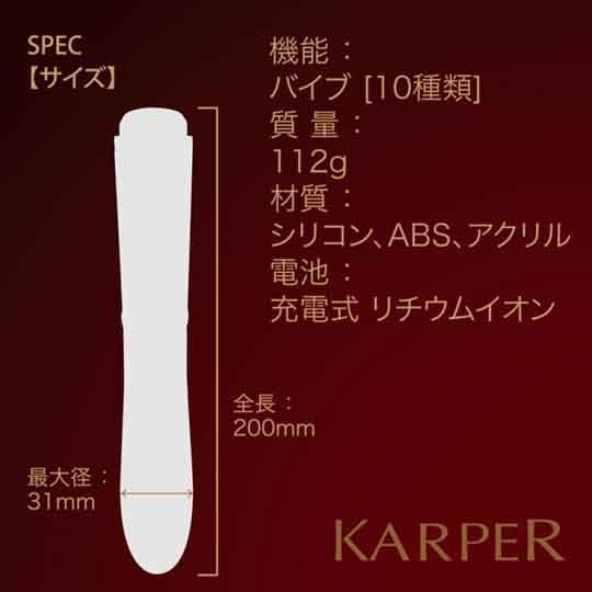 Karper Vibrator